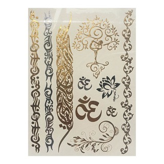Флеш тату (Metallic Flash Tattoo) YS-goldtree (20*14,5)